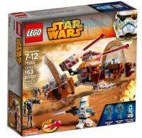 ihocon: Lego Star Wars Hailfire Droid 75085