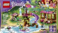 ihocon: LEGO Friends 樂高積木朋友系列: Jungle Rescue Base 41038 Building Set