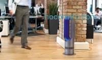 ihocon: Dyson AM04 Hot + Cool Fan (refurbished)
