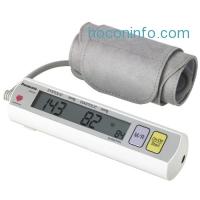 ihocon: Panasonic EW3109W Portable Upper Arm Blood Pressure Monitor