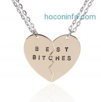 ihocon: Huan Xun Best Friends Necklace