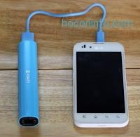 ihocon: 3000mAh External Power Bank Vority Vigor 3S Lipstick-Sized Portable Battery Charger