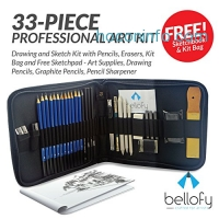 ihocon: 33-piece Professional Drawing and Sketch Kit with Pencils, Erasers, Kit Bag and Free Sketchpad 專業素描工具組