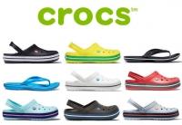 Crocs: 特價2雙$35