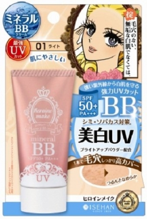 ihocon: Kiss Me Heroine Make Mineral BB Cream SPF50+ PA+++ 01 礦物BB霜