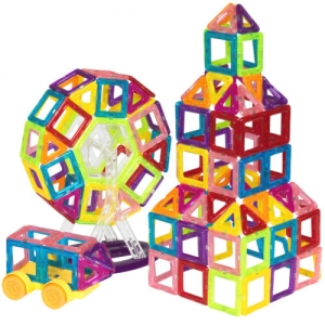 ihocon: BCP 158-Piece Magnetic Building Block Tiles磁性積木