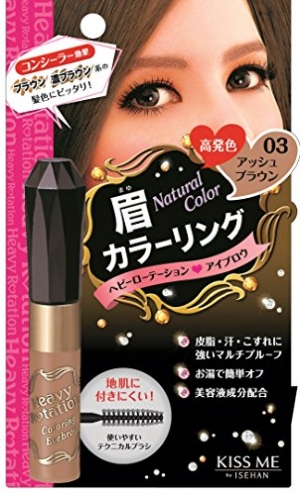 ihocon: Kiss Me Heavy Rotation Coloring Eyebrow, 03 Ash Brown 染眉膏