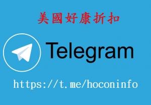 歡迎加入 美國好康折扣Telegram 頻道