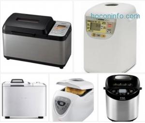 ihocon: Hamilton Beach Programmable Bread Machine, 2-Pound Bread Maker with Gluten-Free Setting (29882)