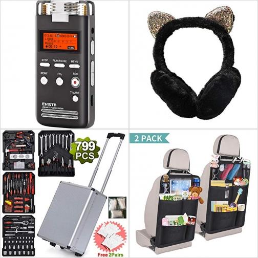 [Amazon折扣碼] 數位錄音機, 保暖耳罩, 拉桿工具箱含工具, 汽車座椅收納袋 額外折扣!