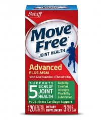 ihocon: Schiff Move Free Bone & Joint Supplement, Glucosamine Chondroitin + MSM, 120 Tablets