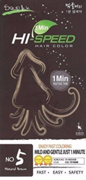 ihocon: Hi-Speed 1 Minute Hair Color-6 colors(No Ammonia) 60g.韓國1分鐘快速染髮劑