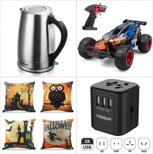 [Amazon折扣碼] 不銹鋼電熱水瓶, 遙控車, 萬聖節抱枕套, 萬用旅行插座 額外折扣!