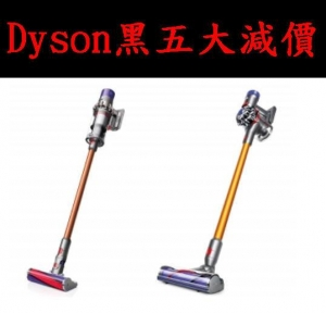 ihocon: Dyson Cyclone V10 Animal 無線吸塵器