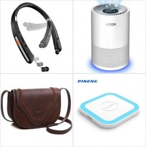 [Amazon折扣碼] 藍芽無線耳機, HEPA Filter空氣清淨機, 女士斜背包, 手機無線充電板 額外折扣!