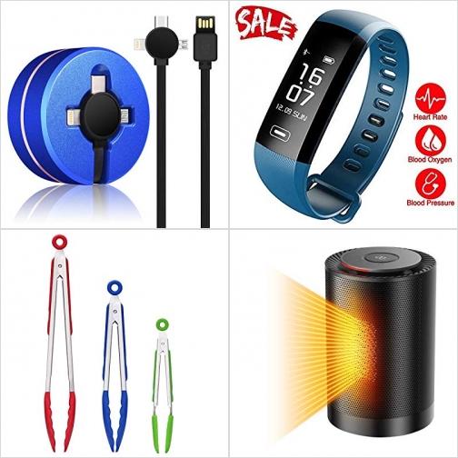 [Amazon折扣碼] 三合一手機充電線, 心率/血壓監控運動手環, 食物夾, 小型電暖爐 額外折扣!