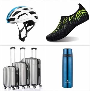 [Amazon折扣碼] 安全頭盔, 女士水鞋, 硬殼行李箱, 保温水瓶 額外折扣!