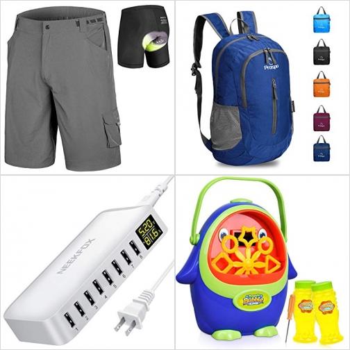 [Amazon折扣碼] 自行車短褲, 超輕折疊背包, USB充電器, 自動吹泡泡機 額外折扣!
