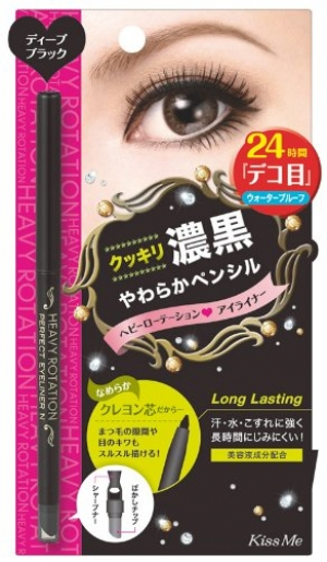 ihocon: Kiss Me Heavy Rotation Pencil Eyeliner - Deep Black 眼線筆
