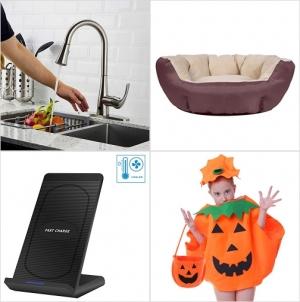 [Amazon折扣碼] 動作感應廚房水龍頭, 寵物床, 無線充電板, 萬聖節裝扮-南瓜裝 額外折扣!