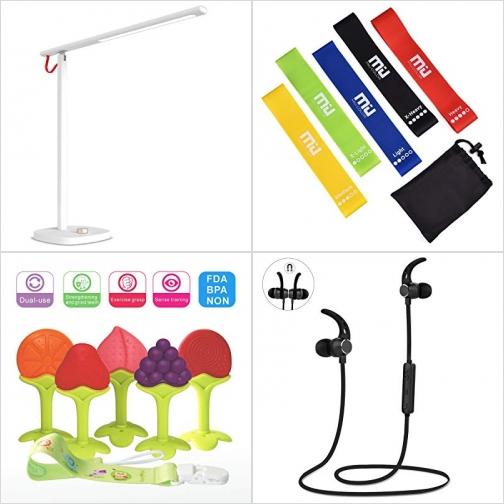 [Amazon折扣碼] LED光線微調護眼桌燈, 健身運動彈性帶, 嬰兒固齒器, 藍芽無線耳機 額外折扣!