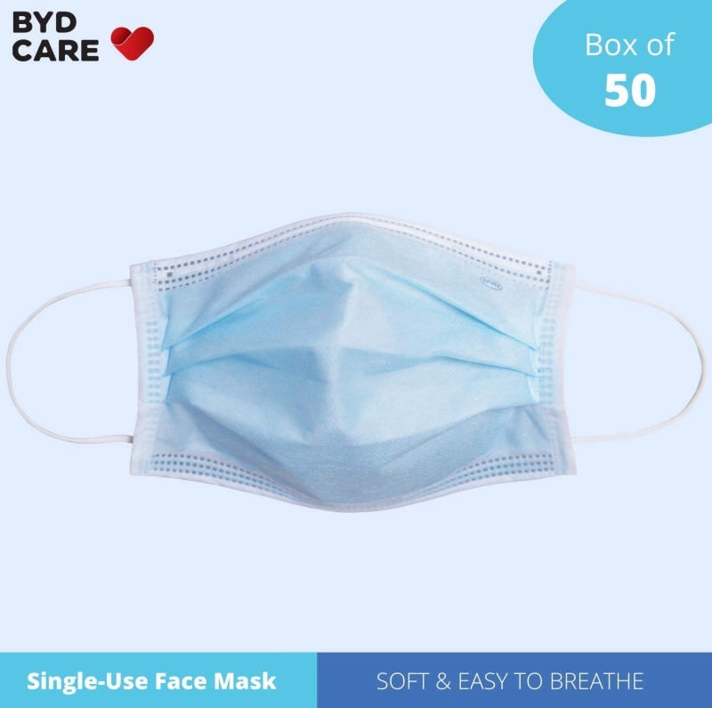 ihocon: BYD Single Use Disposable Face Mask, Box of 50 比亞迪一次性1級醫療口罩
