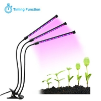 ihocon: AFBEST 27W LED Plant Grow Light Bulb, 5 Dimmable Levels with Red Blue Spectrum, Adjustable Gooseneck 室內植物生長燈