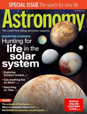 Astronomy Magazine 天文雜誌一年12期 $13.99(原價$42.95)
