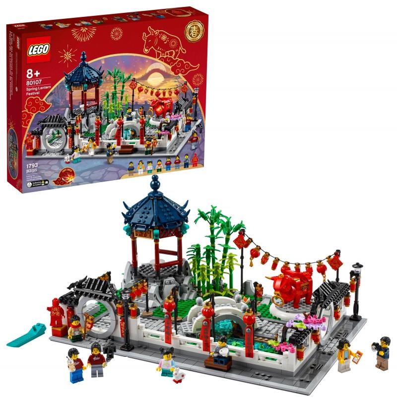 [2021新款] LEGO Spring Lantern Festival 80107 (1,793 Pieces) 樂高元宵節 $119.99