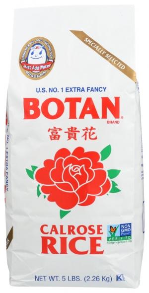 ihocon: Botan Musenmai Calrose Rice, 5 Pound 富貴花米