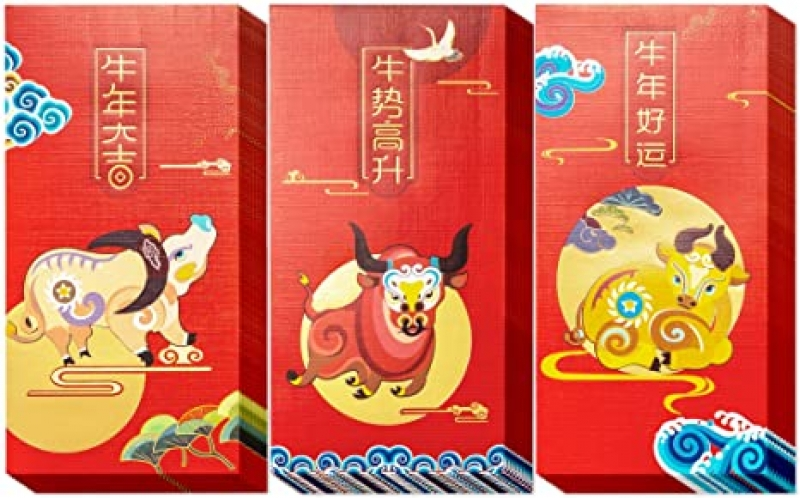 ihocon: MATICAN Chinese New Year Red Envelopes - 30-Count 牛年紅包