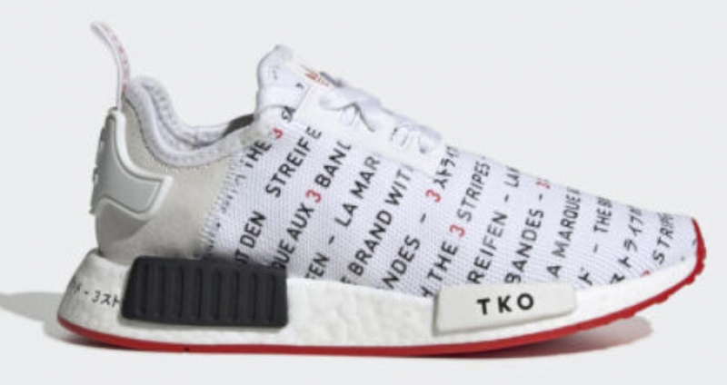 ihocon: adidas Originals NMD_R1 Shoes Kids 童鞋