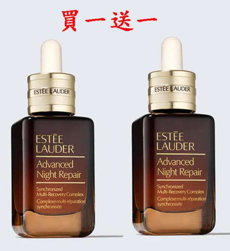 [超讚] Estee Lauder Advanced Night Repair Serum 眼部精華液 買1送1