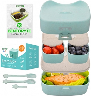 ihocon: BentoRyte Kids Bento Lunch Box Set with Accessories 兒童便當盒