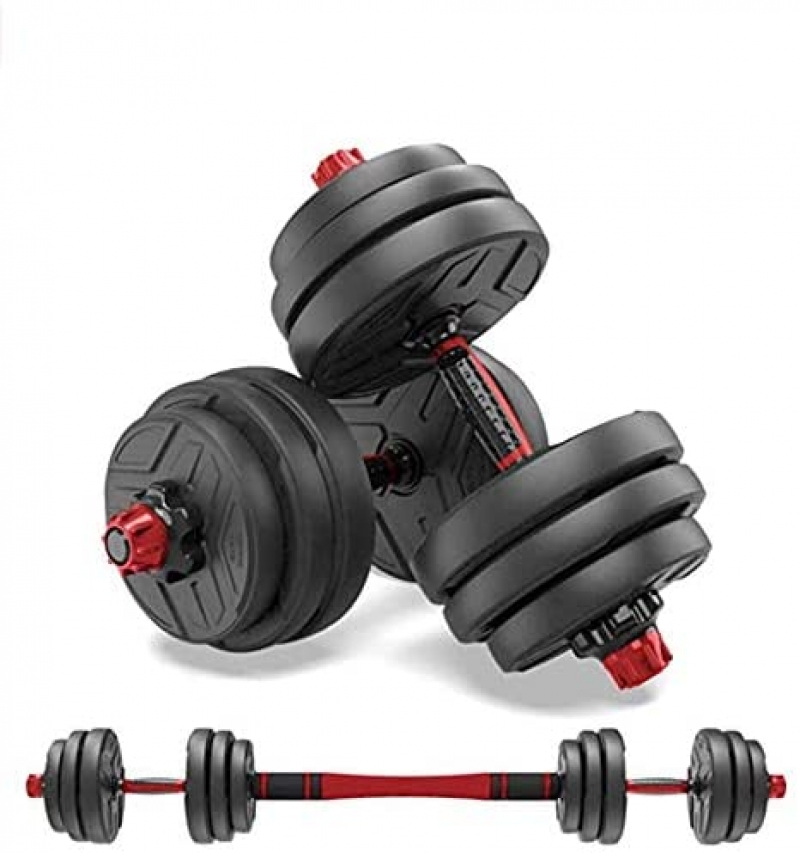 ihocon: shanchar Adjustable Weights Dumbbells Set 44磅 可調式啞鈴組, 含槓鈴桿