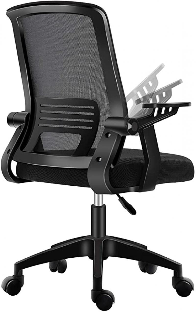 PatioMage 人體工學電腦椅/辦公椅 $39.99(原價$79.99)