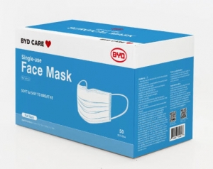 ihocon: BYD Care 3-Ply Pleated Disposable Face Mask, Adult, One Size, Box of 50 Item # 7463419 比亞迪口罩
