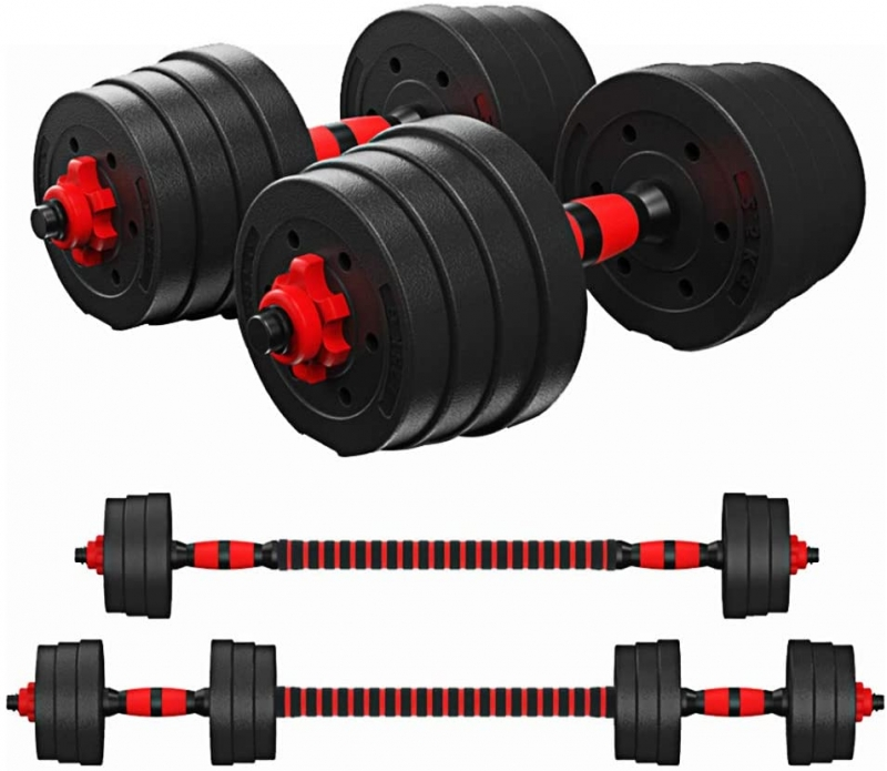 ihocon: SKONYON 66LB Adjustable Dumbbell Weight Sets for Bodybuilding Training  可調重量啞鈴/摃鈴