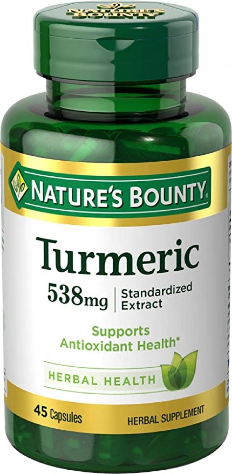 ihocon: Nature's Bounty Turmeric, 538mg, 45 Capsules 薑黃膠囊