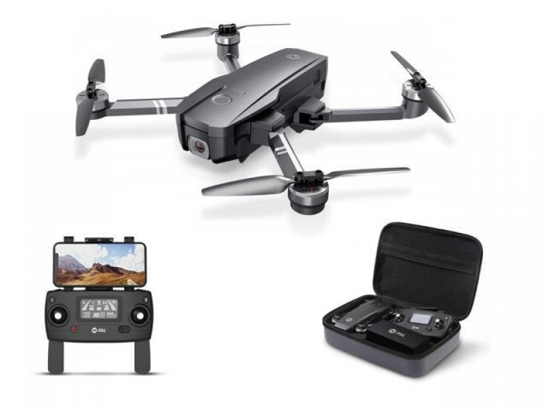 ihocon: Holy Stone HS720 Foldable GPS Drone with 2K FHD Camera, Carrying Bag 空拍無人機+收納盒