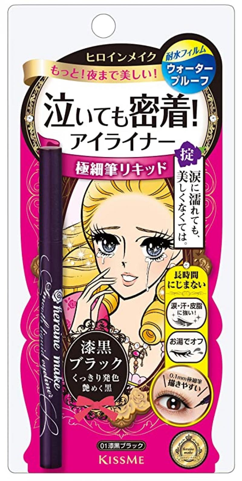 ihocon: KissMe HEROINE MAKE Smooth Liquid Eyeliner Super Keep 01 Jet Black 眼線筆