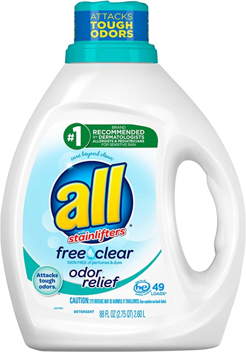 ihocon: All Liquid Laundry Detergent, 49 Loads, 88 Fluid Ounce 洗衣精