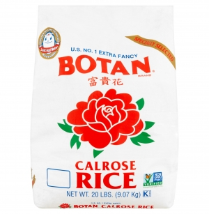 ihocon: Botan Extra Fancy Calrose Rice, 20 lb 富貴花米