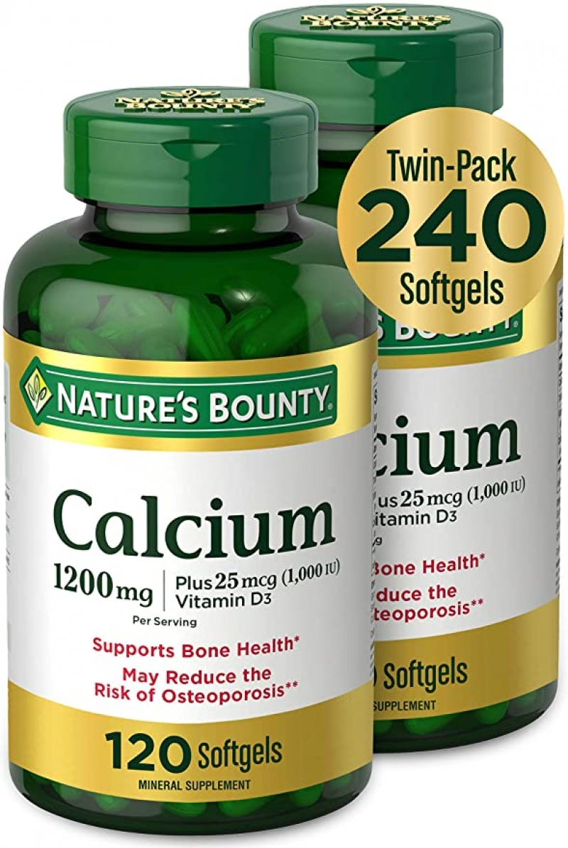 Nature's Bounty 鈣及維他命D膠囊 120粒 2瓶 $13.47(原價$23.79)