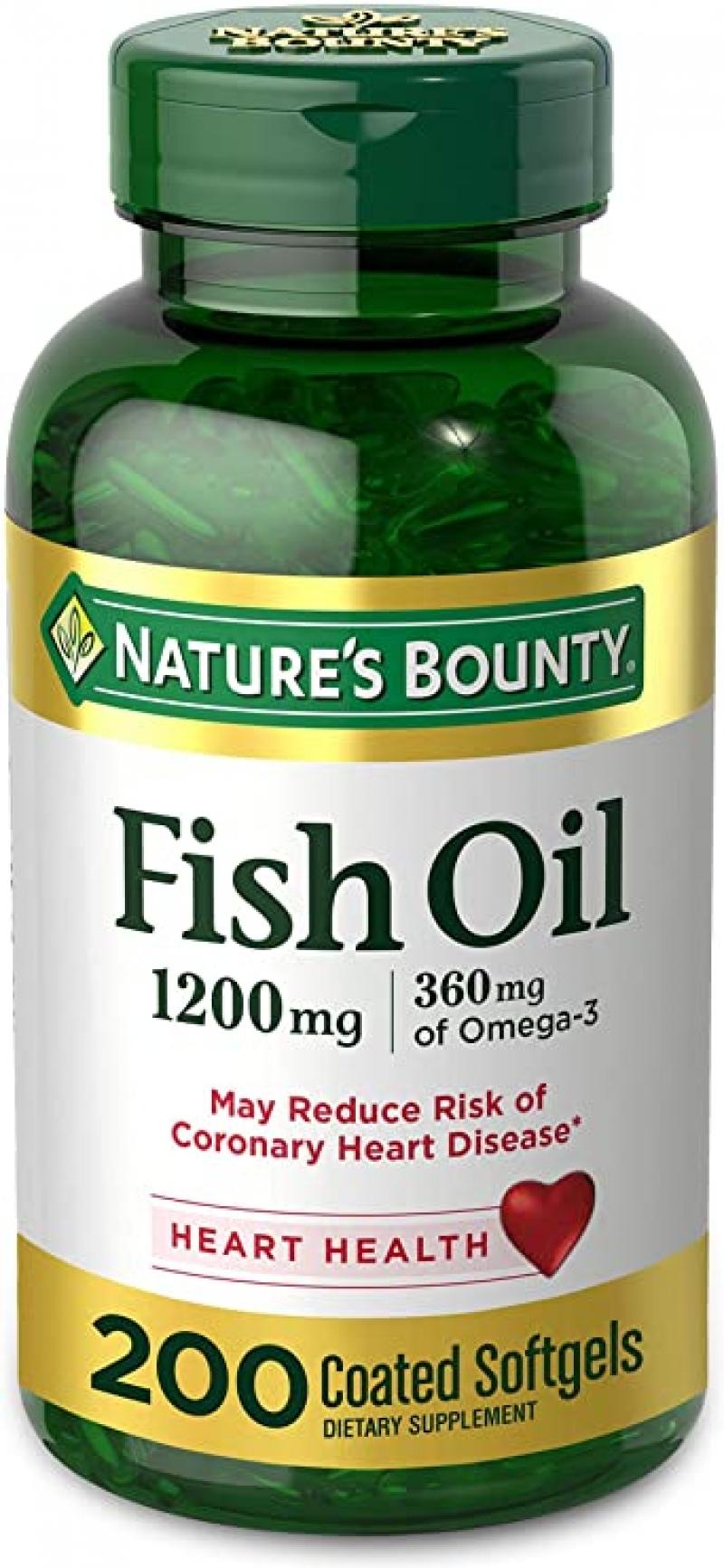 ihocon: Nature's Bounty Fish Oil 1200 Mg, 200 Rapid Release Softgels 魚油