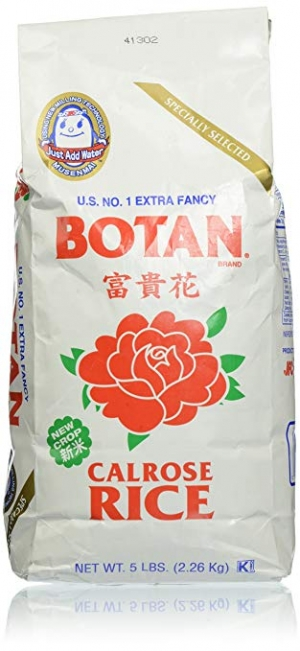 ihocon: Botan Musenmai Calrose Rice, 5 Pound