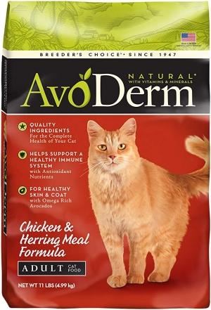 AvoDerm天然雞肉及鯡魚 乾貓糧 11磅  $10.27(原價$16.07)