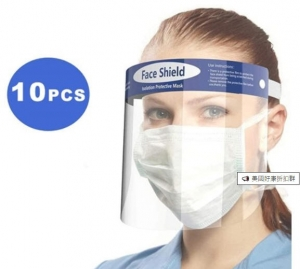 ihocon: Reusable Face Shields (10-Pack) 可重複使用防護面罩