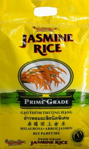 ihocon: Golden Star Jasmine Rice, 20 lb 金星茉莉香米