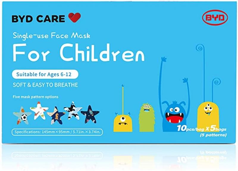 ihocon: BYD Single Use Disposable Small Size 兒童一次性口罩 50個